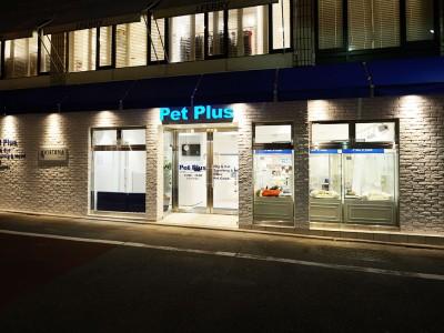 Pet Plus2